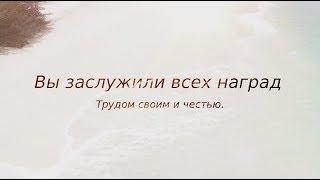 Сердечное поздравление свекру с днем рождения. super-pozdravlenie.ru