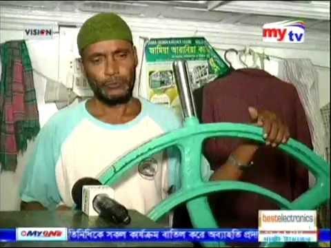 শ্রমিকদের প্রতি নৌ যান মালিকদের নির্দয় ব্যবহার  shipping sector News Amader chokh BD