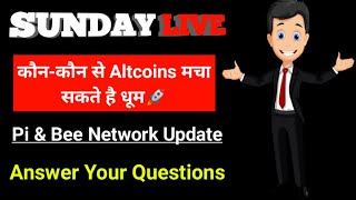ये altcoins मचा सकते है धूम Must Buy | top cryptocurrency for long term 2021