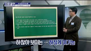 [자따공인 191224] 한국실용글쓰기검정 자격증  /…