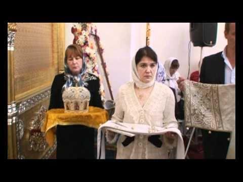 Вручение облачения Патриарху
