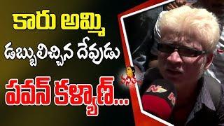 Pawan Kalyan Fans Reacts on Sri Reddy Comments at Film Chamber    Vanitha TV