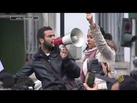 تونس بالذكرى السابعة لثورتها.. عقارب الساعة لن تعود للوراء  - نشر قبل 58 دقيقة