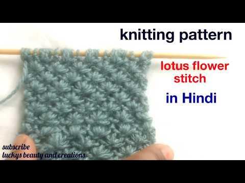 Knitting Pattern Lotus Flower Stitch Knitting Single Color