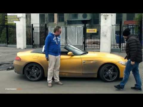 Большой тест-драйв (видеоверсия): BMW Z4