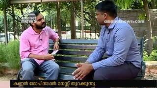 Interview with Former IAS officer Kannan Gopinathan