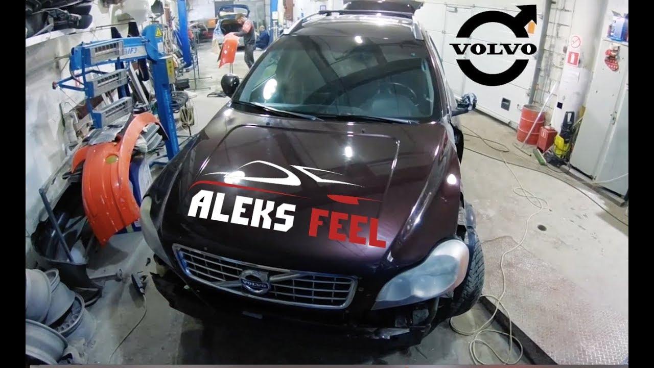 Ремонт Volvo XC90. Будни студии кузовного ремонта #AleksFeel (перезалив)