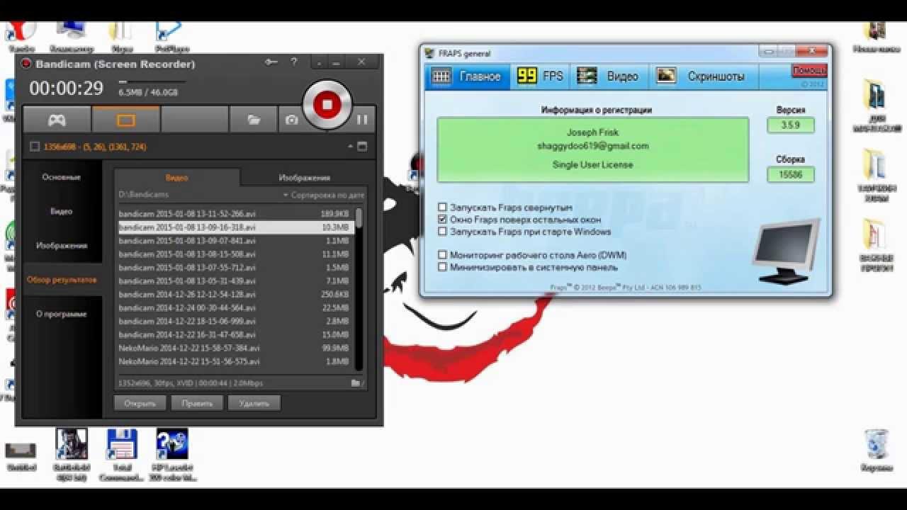 Скачать программы для записи видео с компьютера бандикам