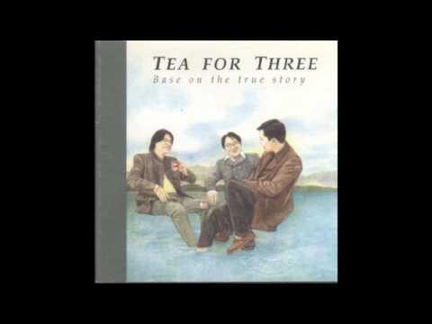 ลมหนาว - Tea For Three