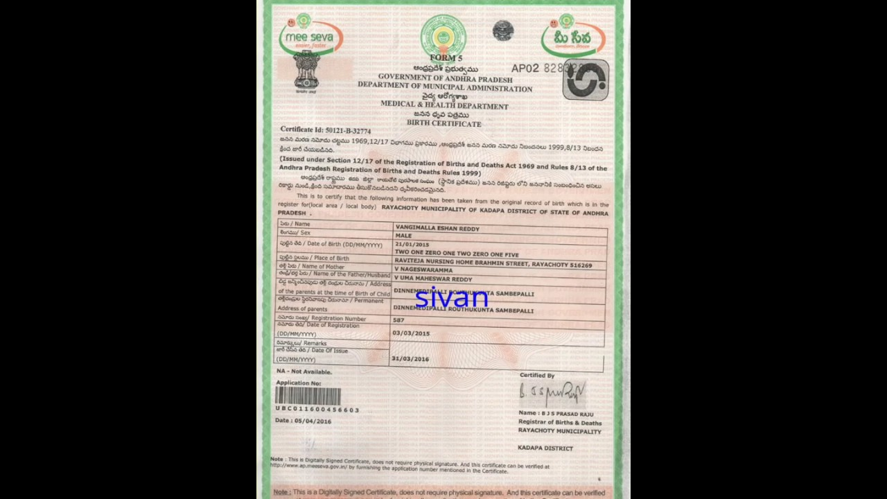 How to get birth certificate from mee seva in telugu   YouTube How to get birth certificate from mee seva in telugu