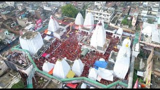 देवघर लाइव दर्शन बैजनाथ ज्योतिर्लिंग - Live Darshan Baba Baidyanath Deoghar