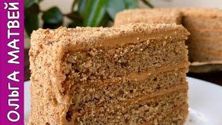 Ореховый Торт,  Старинный Рецепт Моей Семьи | Nut Cake Recipe