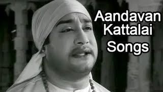 Aandavan Kattalai Tamil Movie Songs - Classic Hits