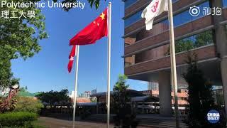 Publication Date: 2019-08-10 | Video Title: 香港培僑中學舉行升旗儀式
