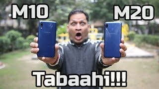 Samsung Galaxy M20 First Impressions | M10 | #GalaxyMSeries #IMPOWERD