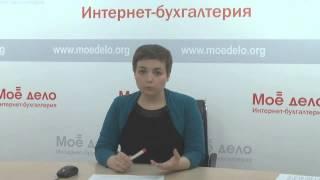 регистрация ип пошаговая инструкция(, 2015-02-17T15:47:34.000Z)