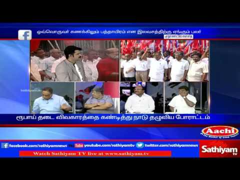 Sathiyam Sathiyame: Demonetisation: Opposition protests, BJP