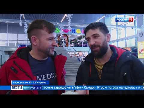 Оренбуржцы поделились впечатлениями после многочасовых ожиданий в московском аэропорту