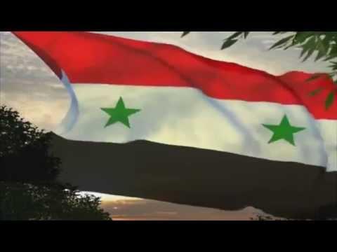 Anthem of Syrian Arabic Republic   Гимн Сирийской Арабской Республики.