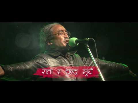 jogale huncha bheta nepathya mp3