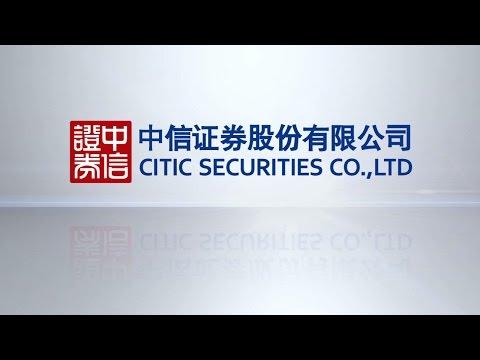 CITIC Securities
