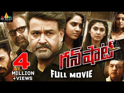 Gun Shot Latest Full Movie | Mohanlal, Miya George, Manjari  | New Telugu Full Length Movies