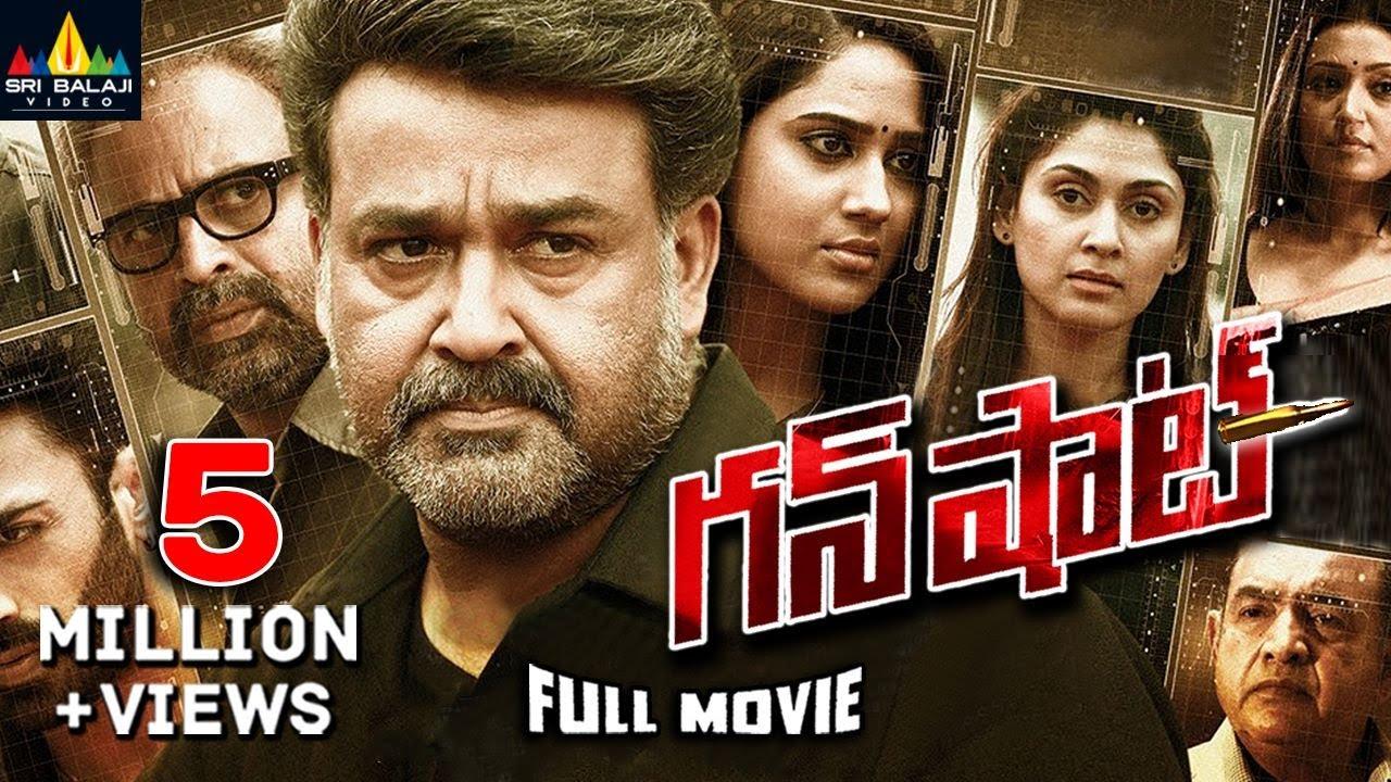 Download Gun Shot Latest Telugu Full Movie | Mohanlal, Miya George, Dev Gill | Sri Balaji Video
