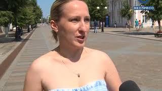В Пензе на «красивые даты» ожидают свадебный бум
