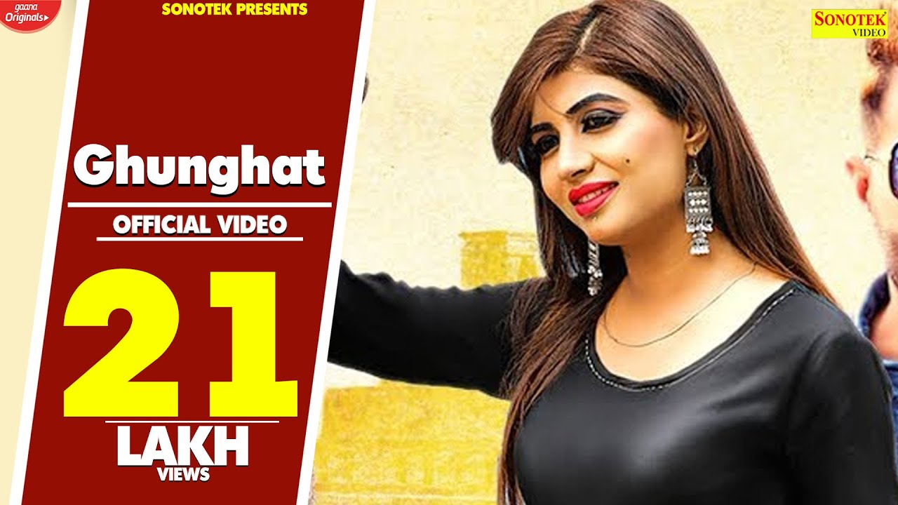 Sonika Singh : Ghunghat | Aashu Malik | Iqbal Chandana | New Haryanvi Songs Haryanavi | Sonotek