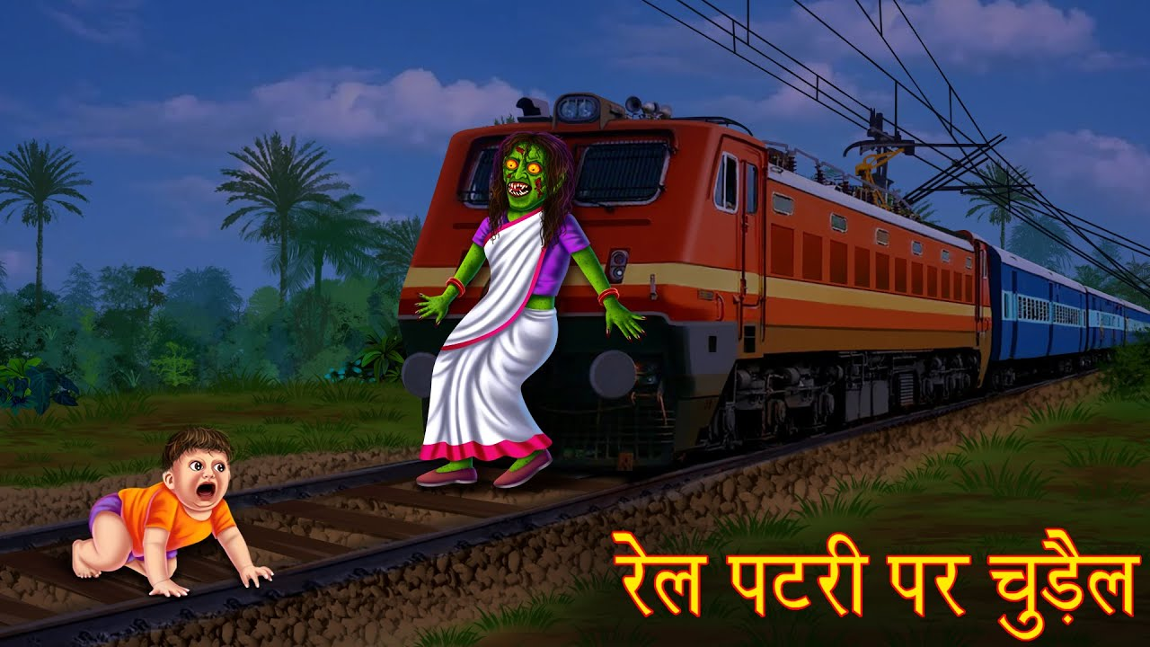 Download रेल पटरी पर चुड़ैल | The Witch on The Railway Track | Horror Stories in Hindi | Moral Stories Hindi