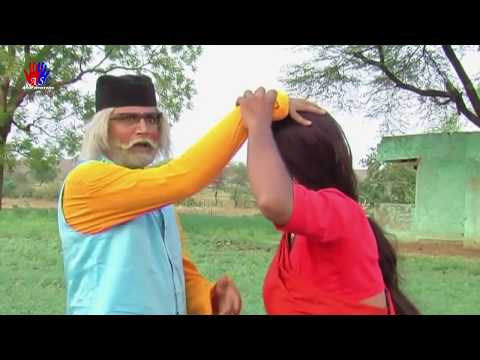 Khandesh Me Rangeela Chicha | New Khandesh Comedy Movies 2018 | Funny Movie