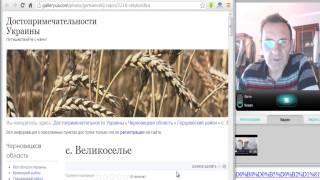 Герца часть 1(Герца райцентр в Черновицкой область район является наименьшим в Украине по территории, а Герца - наименьши..., 2013-09-19T18:47:22.000Z)