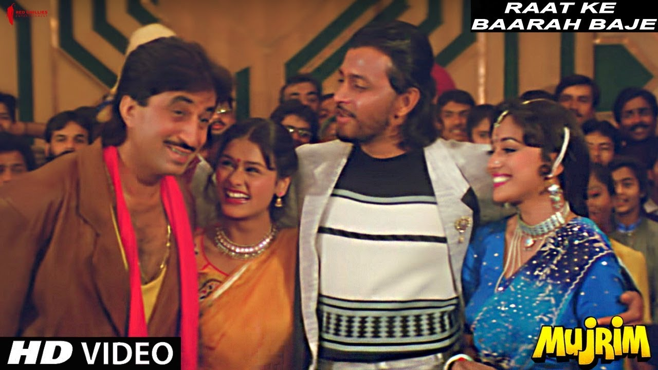 Download Raat Ke Baarah Baje | Amit Kumar, Alka Yagnik | Mujrim |  Madhuri Dixit, Mithun Chakraborty