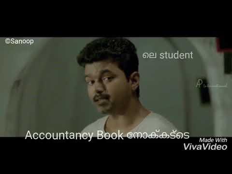 Commerce Students Malayalam Exam Status Youtube