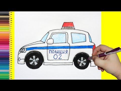 Как нарисовать полицейского карандашом поэтапно ребенку