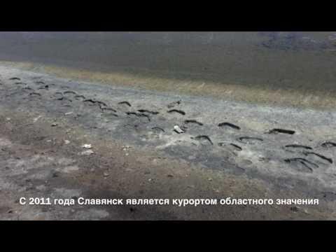 интим знакомства в славянске без регистрации