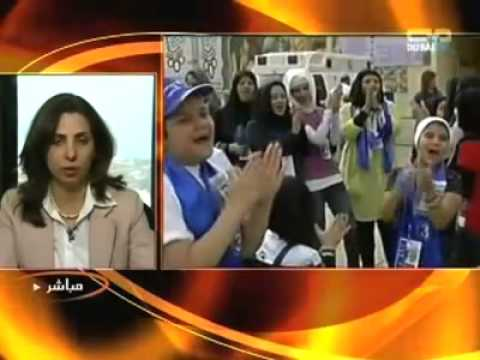 Mosaic News - 5/18/09: World News From The Middle East