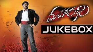 Maharathi Telugu Movie Songs Jukebox || Bala Krishna, Sneha, Meera Jasmine