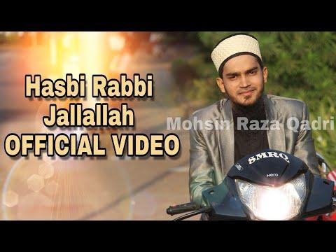 Hasbi Rabbi Jallallah   Best Naat   Mohsin Raza Qadri