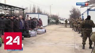 Смотреть видео Обмен пленными: как это было - Россия 24 онлайн