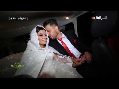 الشرقية تفاجئ عائلة عبدالعظيم باقامة زفاف شعبي لهما