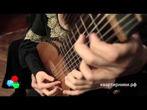 Ансамбль старинной музыки «Canto Vivo»: лютня в 4 руки