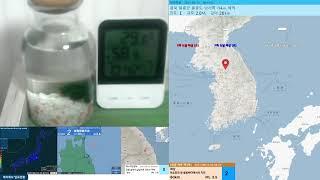 [지진관측 진도0] 경북 경주시 남남서쪽 11km 지역…