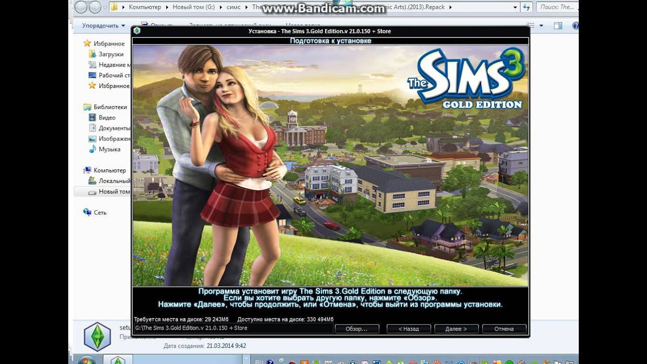 The sims 3. Gold edition + store repack от fenixx 26 июля 2016.