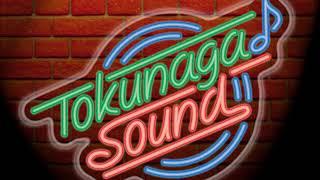 LA・LA・LA LOVE SONG(久保田利伸)【Tokunaga Sound J-POP曲集 ~8~】