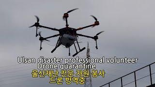 korea울산 해양구조 협회 .korea울산 해양구조대…