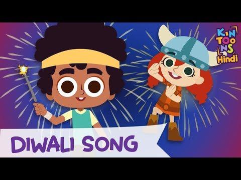 happy-diwali---diwali-song- -hindi-nursery-rhymes-and-kids-songs- -kintoons-hindi