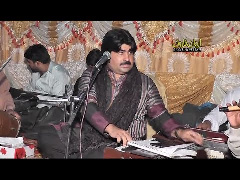 Ameer Nawaz | Ruseamy Song By Ameer Niazi - Saraiki Music Baba 2017