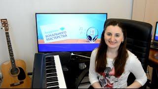 ТРИ вокальных упражнения академического пения