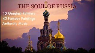 TOP 10 Russian Painters Who Defined Russian Art / Топ-10 Самых Известных Русских Художников